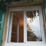 DRIA FENÊTRES_fenêtres en PVC blanc Vaud-Genève-Neuchâtel-Fribourg